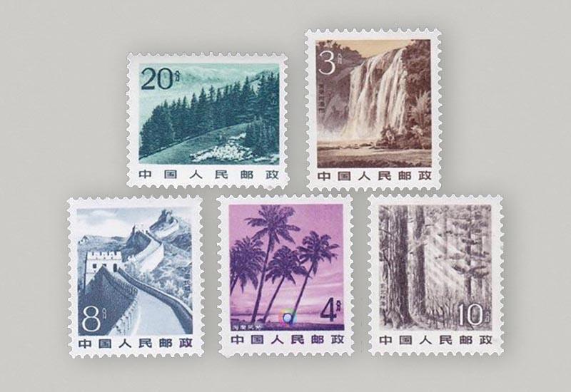 80年代很常见的普通邮票现在什么价位?