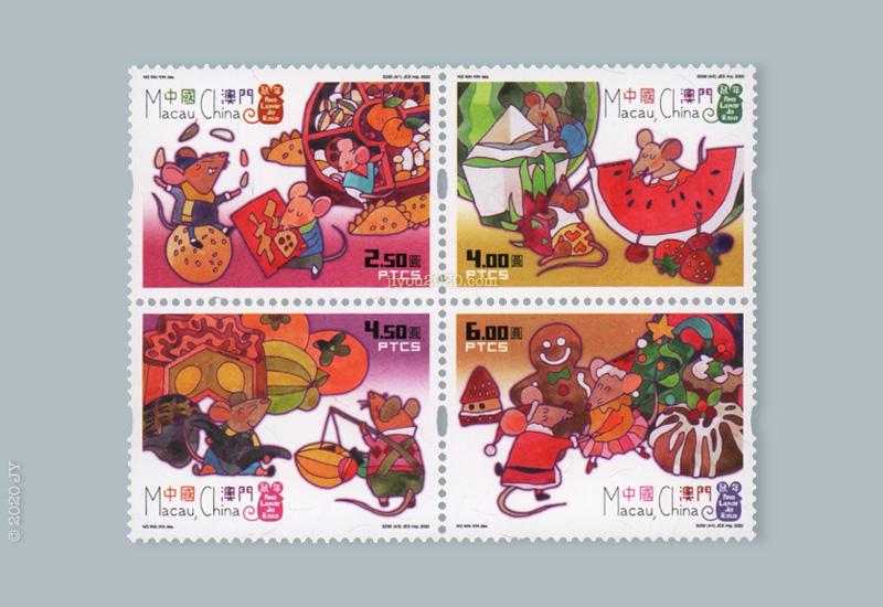澳门1月5日发行《鼠年》生肖邮票