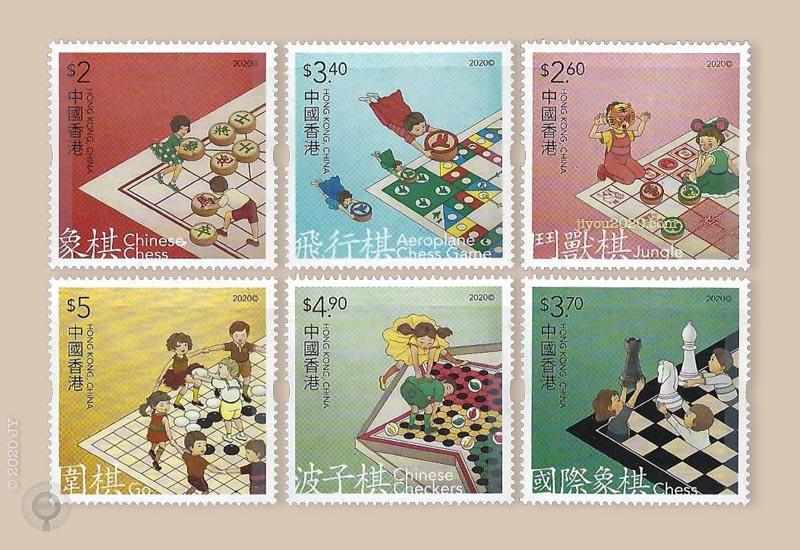 香港4月21日发行《棋乐无穷》儿童邮票