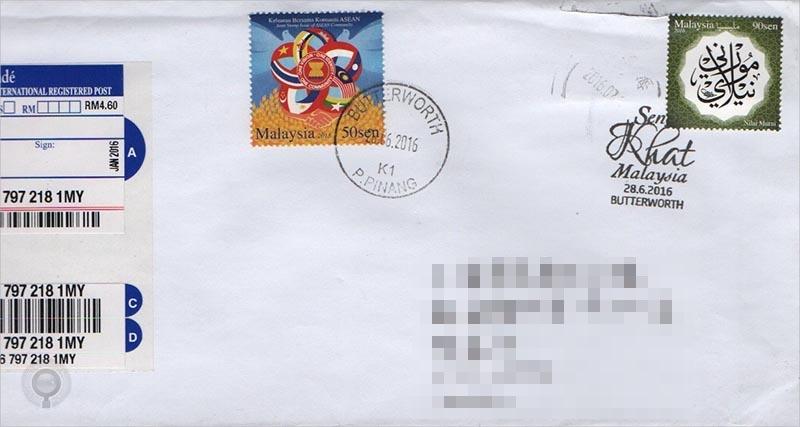 """马来西亚""""伊斯兰书法""""邮票首日实寄封"""