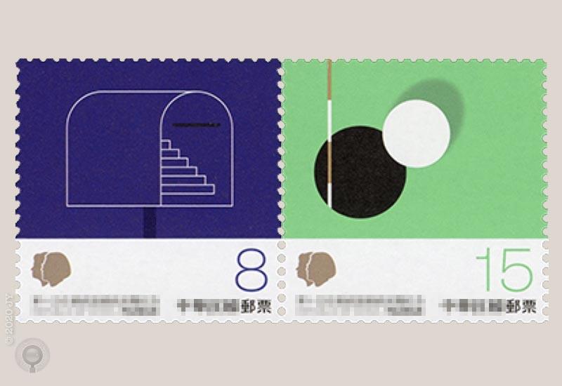"""台湾5月20日发行""""地区正、副领导人就职""""邮票"""