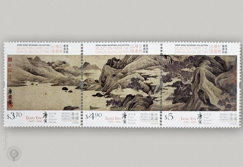 香港5月21日发行《香港馆藏选粹 – 至乐楼藏品选》邮票