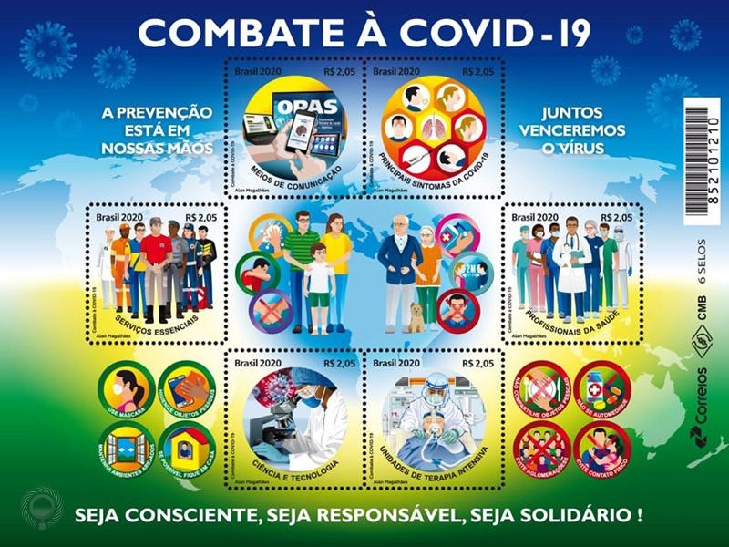"""巴西发行""""抗击新冠疫情""""邮票"""