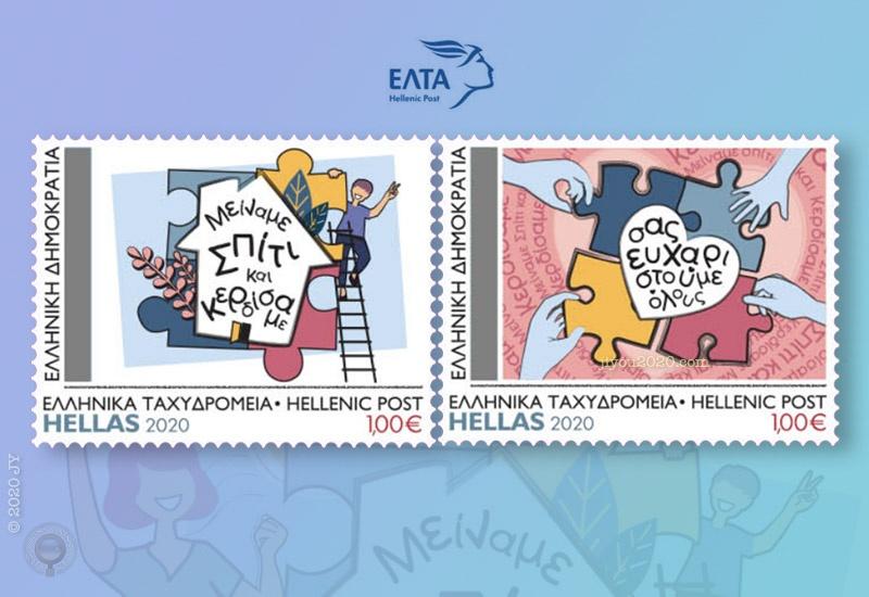 """希腊发行""""新冠疫情""""个性化邮票"""