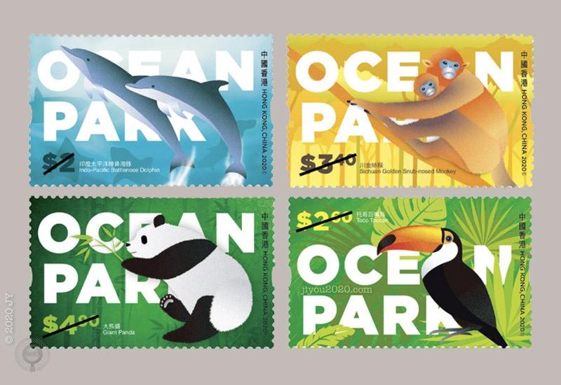 香港8月18日发行《海洋公园》邮票