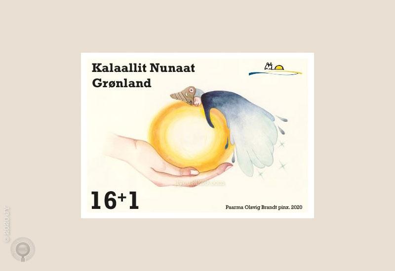 """格陵兰岛发行""""抗击新冠""""附捐邮票"""
