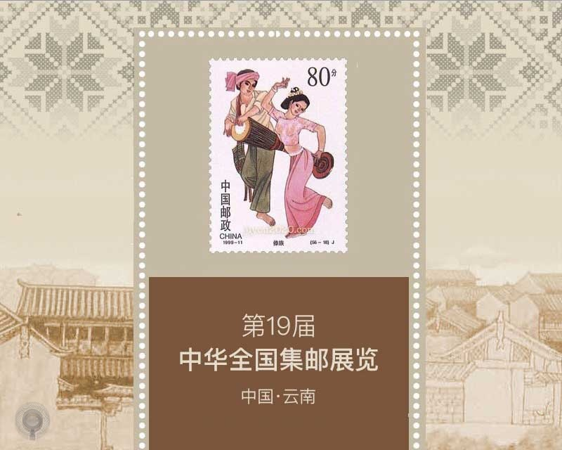 第19届中华全国集邮展览并非在8月举行
