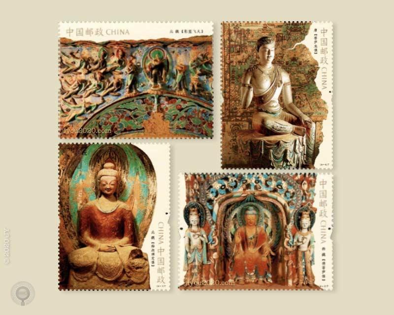 2020-14《莫高窟》邮票发布大版图