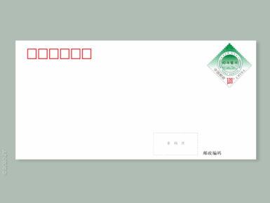 10月28日发行《华中科技大学同济医学院附属同济医院》普资封