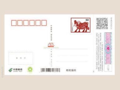 邮政贺卡——被网厅遗忘的商品
