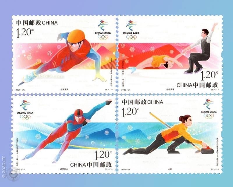 《北京2022年冬奥会—冰上项目》邮票原地研究