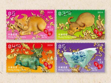 香港1月28日发行《岁次辛丑(牛年)》生肖邮票