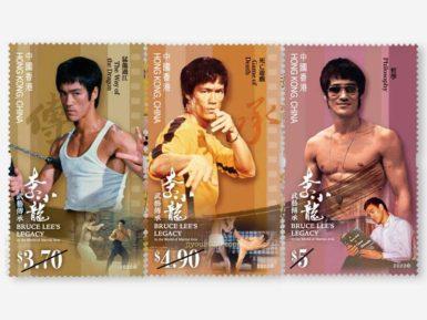 香港11月27日发行《李小龙——武艺传承》邮票