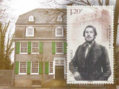 《恩格斯诞辰200周年》邮票的德国逆原地与图稿创作地