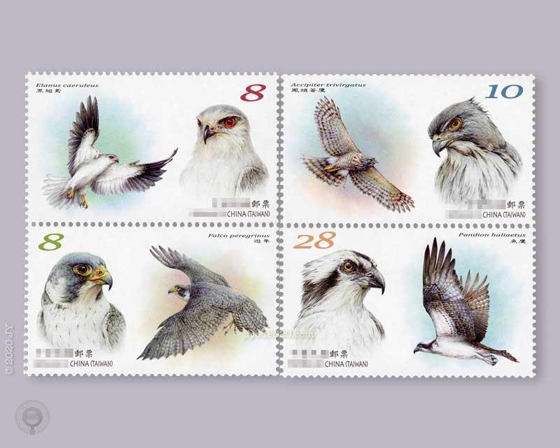台湾12月8日发行《保育鸟类》邮票