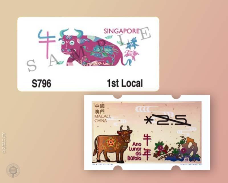 新加坡和澳门1月发行生肖自动化邮票(高清图)