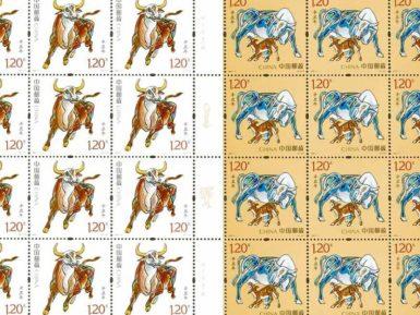 《辛丑年》生肖邮票1月行情变化(实时更新)