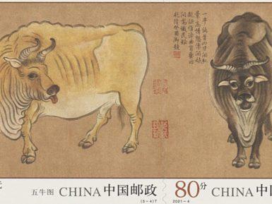 中国十大传世名画邮票行情汇总