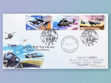 韩国发行《飞机(三)》邮票