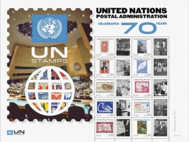 联合国4月30日发行《联合国邮政管理局成立70周年》邮票