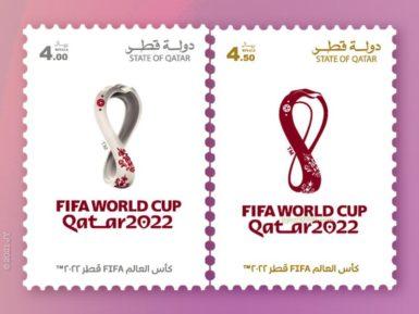 卡塔尔发行《2022年世界杯会徽》邮票