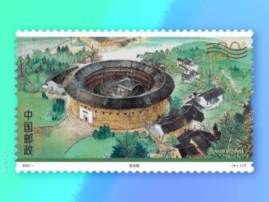 5月19日发行《福建土楼》邮票原地考