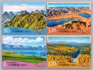 5月19日发行《美丽中国》(三)普票(正式稿)
