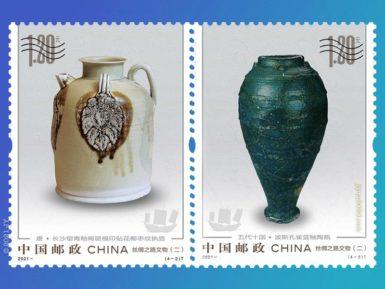 《丝绸之路文物(二)》邮票原地谈